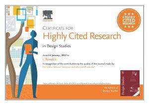 certificate-designstudies